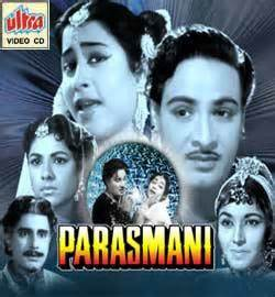 Vcd Original Bad buy parasmani vcd