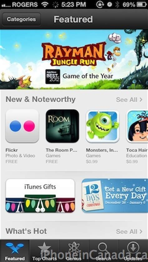 Itunes Gift Card Custom Amount - app store debuts itunes gifts to send gift cards app gifting returns iphone in