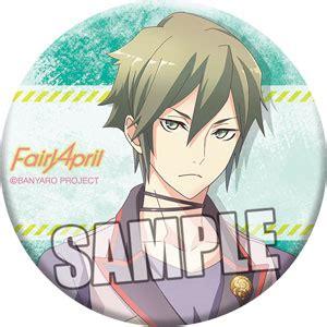 Band Yarouze Can Badge Asahi amiami character hobby shop band yarouze can badge kazuma nanase released