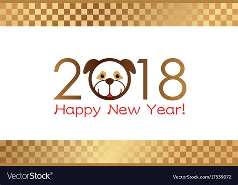 2018 new years cards templates a 2018 new years card template royalty free vector image