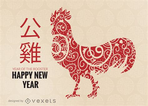 china new year 2017 2017 new year celebrations poster vector