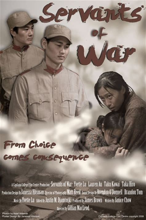 film chinese japanese war servants of war from choice comes consequence a film