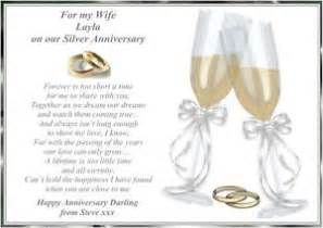 personalised 25th anniversary card for husband or ebay