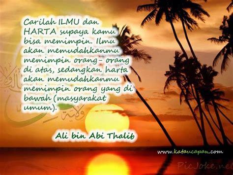 kata bijak ali bin abi thalib tentang istri kata kata bijak