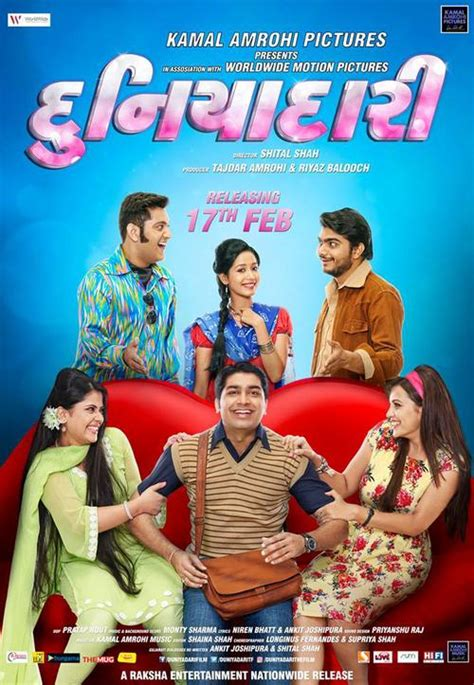film 2017 gujarati duniyadari 2017 gujarati movie