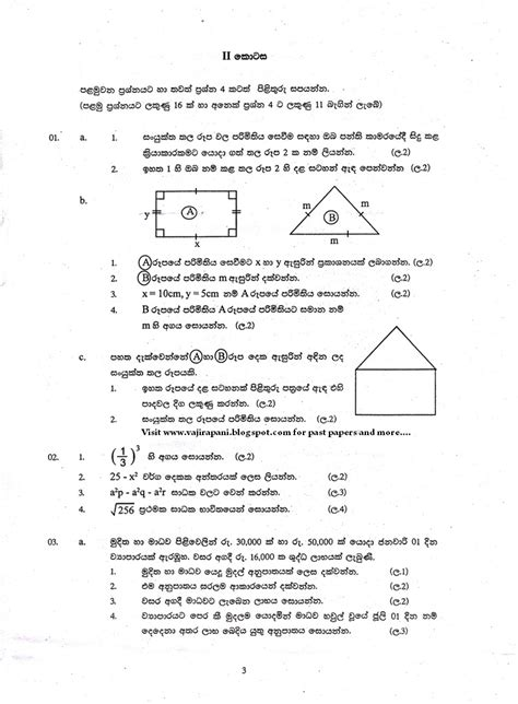 gce al government model papers and term papers english term test papers sri lanka sludgeport693 web fc2 com