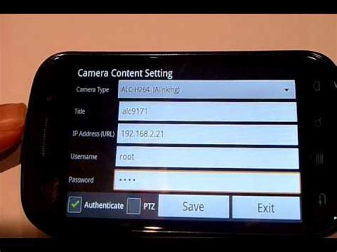 [alinking video] ip cam viewer for android mobile phone