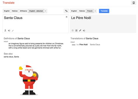 Easter Egs by Google Translate Shows Santa Claus Picture As Easter Egg