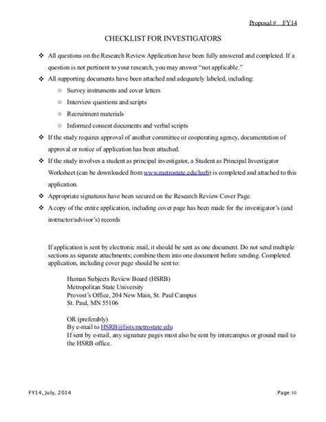 Institutional Support Letter Template irb for sabbatical parkinson s support work 5