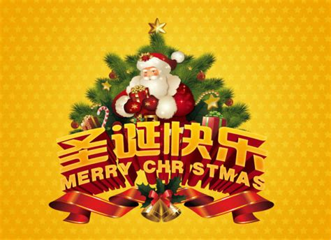 merry christmas greeting cards vector chinese  vector  adobe illustrator ai ai vector