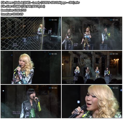ailee lonely by 2ne1 gallade s new perf park bom don t cry 2ne1