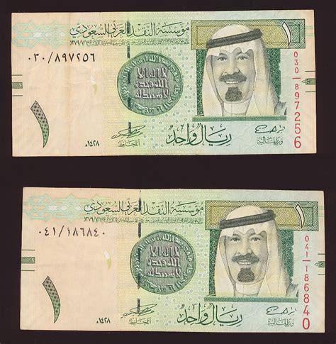 converter qatari riyal to indian rupees riyal converter indian rupees software free download