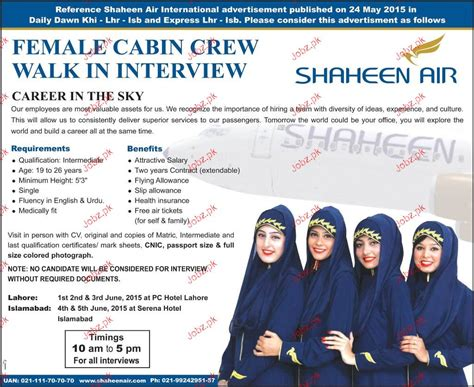 cabin crew qualifications cabin crew in shaheed air 2019