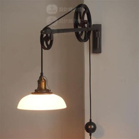 Pulley Light Fixture Wall Sconce Ideas Restoration Ls Adjustable Wall