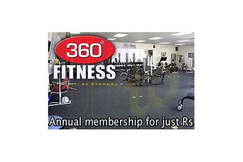 360 degree fitness deals and offers