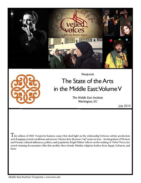 state of the middle introduction to the state of the arts in the middle east volume v middle east institute
