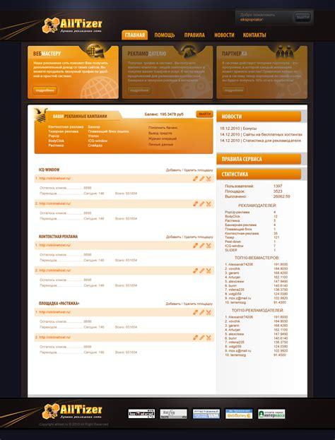 web design layout names web layout design 2011 13 by kg69design on deviantart