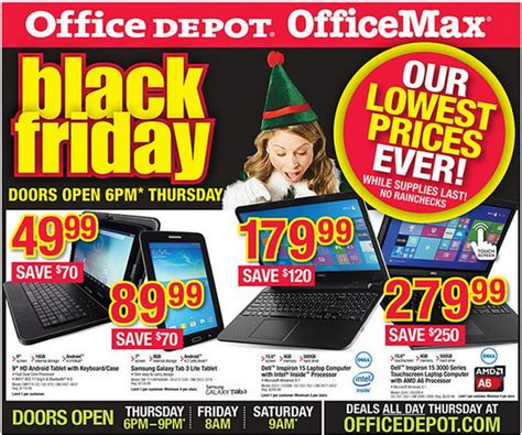Office Depot Coupons For Electronics Office Depot Coupons For Electronics 28 Images Home