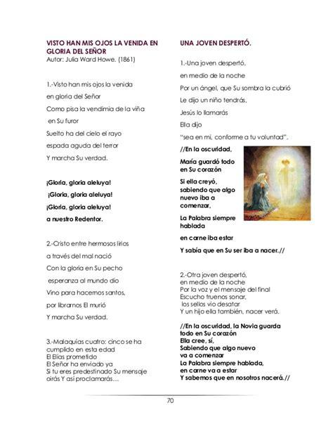 pequea grande gloria 8490653488 himnario tabern 225 culo manada peque 241 a 2015