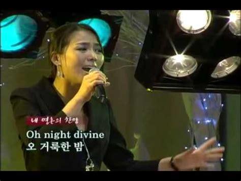 billy porter o holy night 김범수 oh holynight k pop lyrics song