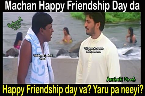 Friendship Day Meme - friendship day 2015 special memes photos