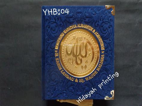 Murah Ok Isi 3 yhb 04 buku yasin cetak yasin murah berkualitas
