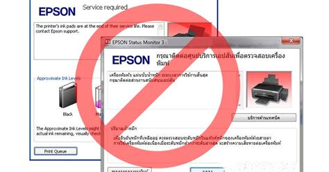 epson l120 resetter without key epson l120 resetter key free