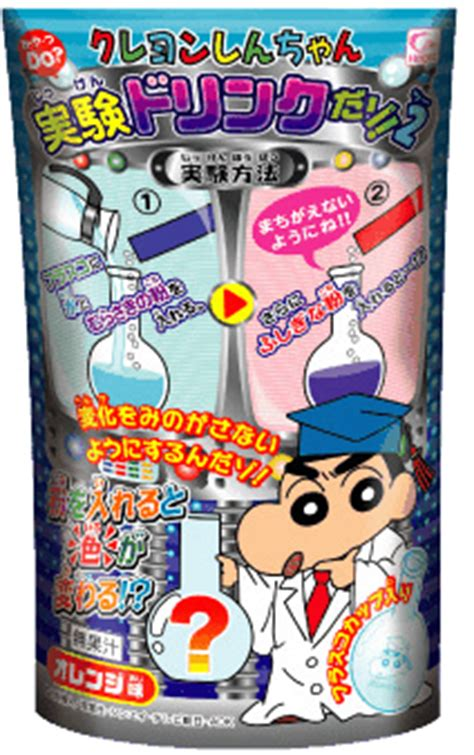 Shinchan Experimental Drink shin chan experimental drink conbini japan your japanese store