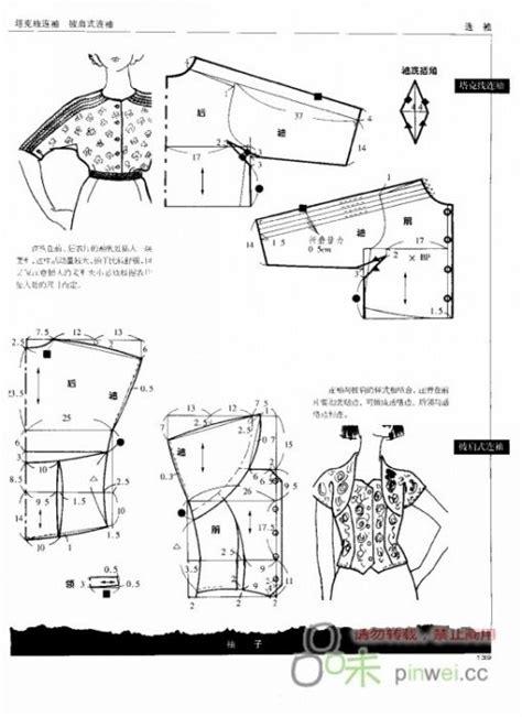 pattern drafting dolman sleeve free vintage blouses sewing draft pattern blusas vamos