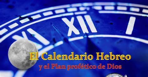 K Es El Calendario El Calendario Hebreo Iii C C Hay Paz Con Dios