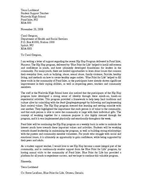 Letter Of Recommendation Or Letter Of Support letters of reference blueprintforlife ca