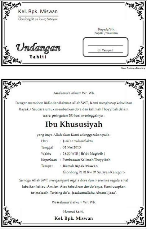 contoh surat undangan tahlil 1 tahun contoh isi undangan