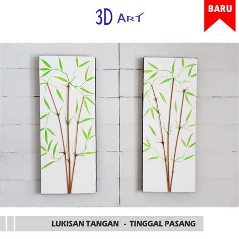 Lukisan Dinding Kaligrafi Nuansa Indah Buatan Tangan Asli Home Decor lukisan bambu 3d pring 2 zamzamcollection