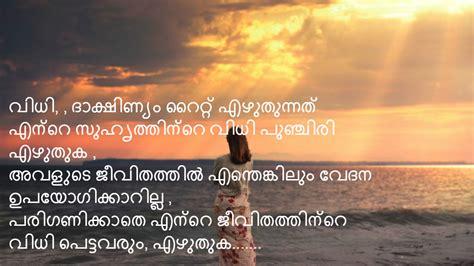 hindi shayari image quotes on fate in malayalam quotes hitz