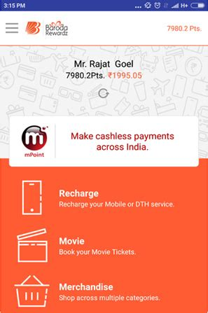 Bank Of Baroda Gift Card Balance Check - bank of baroda gift card balance check lamoureph blog