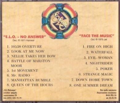 elo cd  answer face
