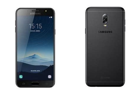 Samsung C8 Samsung Launches Galaxy C8 Nagpur Today Nagpur News