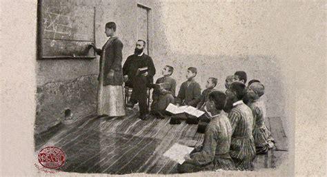 Ottoman Education 1919 In Turkish Sport