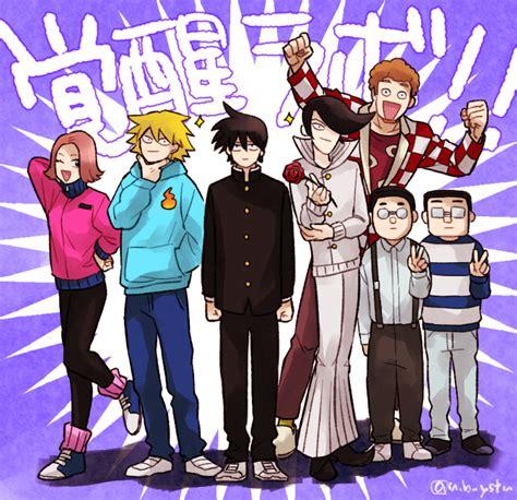 anime id mob psycho mob psycho 100 image 2124241 zerochan anime image board