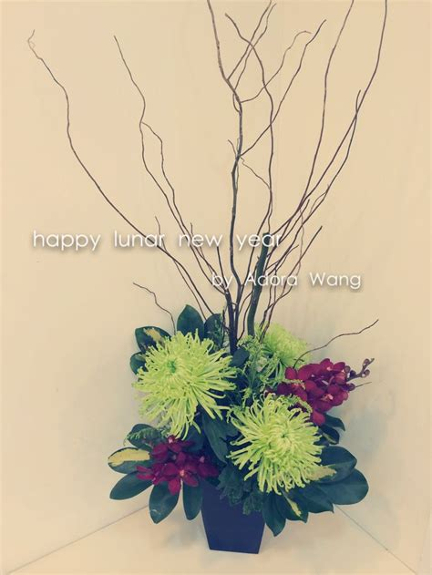 new year flower design 13 best images about new year on