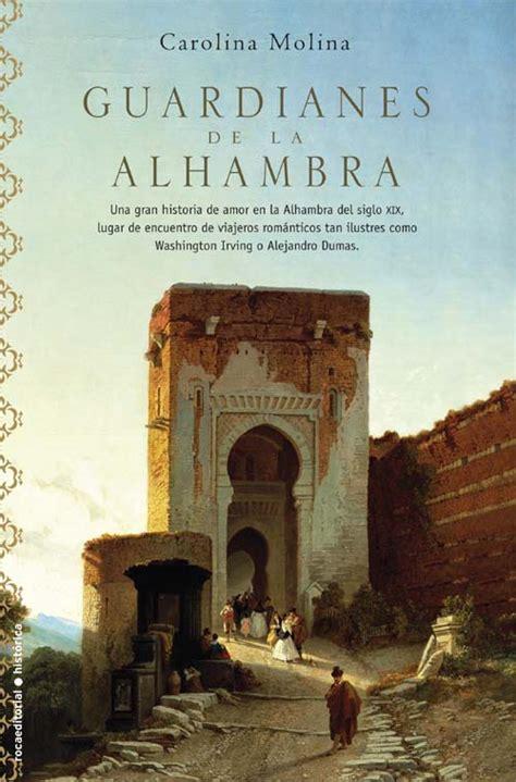 libro alhambra guardianes de la alhambra carolina molina roca libros