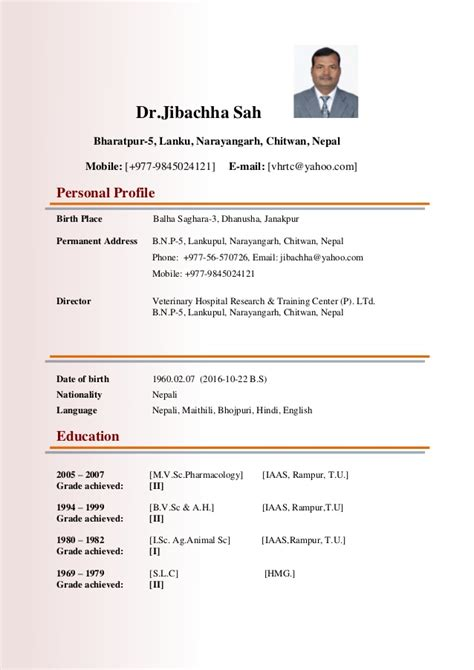 Latest Resume Sample In Pdf by Dr Jibachha Sah Latest Biodata