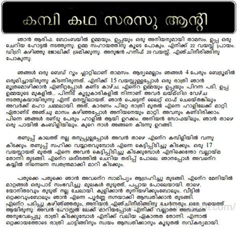pattern word meaning in malayalam search results for kambi pics calendar 2015