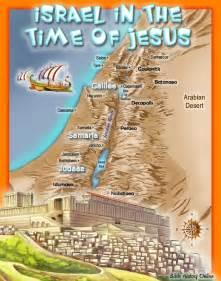 israel   time  jesus kids bible maps