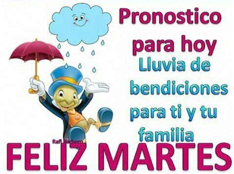 imagenes feliz martes bendiciones lluvia de bendiciones feliz martes dias de la semana