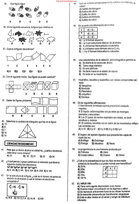 preguntas de cultura general unsa preguntas de examenes de admision ucsm arequipa examen de
