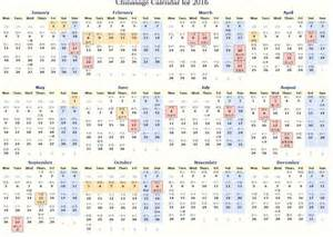 chinese lunar calendar today calendar picture templates