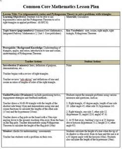 common core math lesson plan template free