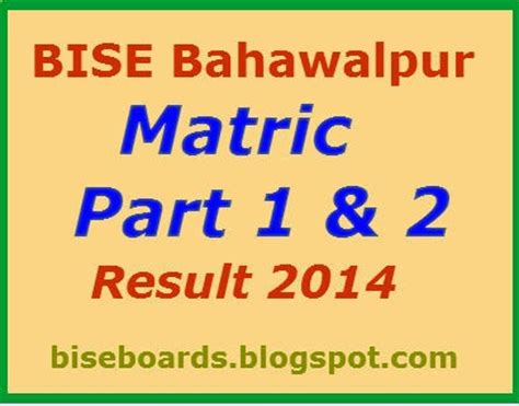 o u supplementary results 2014 boards results bwp board ssc part 1 2 result 2014