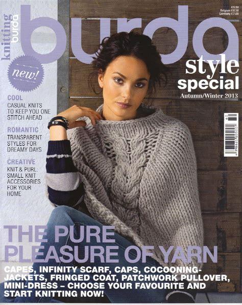 knitting news new burda style special knitting crochet magazine us 2 4